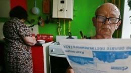 Мишустин запретит отключать коммунальные услуги занеуплату