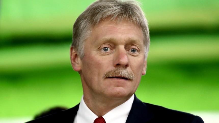 ВКремле прокомментировали решение губернаторов закрыть границы между регионами