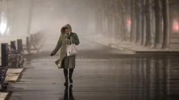 Резкое похолодание ожидается вряде регионов России