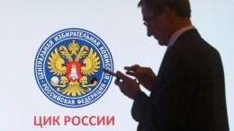 ВКремле допустили перенос Единого дня голосования надекабрь или на2021 год