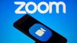 Популярный при пандемии коронавируса сервис Zoom раскрывает данные пользователей