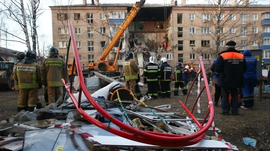 Стала известна основная версия взрыва вдоме вОрехово-Зуево