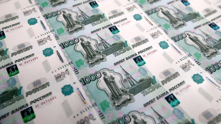 Банду фальшивомонетчиков, успевшую напечатать миллиард рублей, задержали вНижегородской области