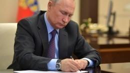 Путин подписал закон ореформировании универсальных услуг связи