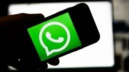 WhatsApp решил по-своему бороться сфейками окоронавирусе