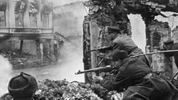 Как это было: 75 лет назад вооруженные силы СССР взяли Кенигсберг