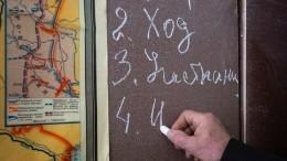 Финалисты конкурса «Учитель будущего» изЛенобласти разработали методику онлайн-обучения