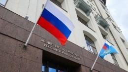 ВМинтрансе рассказали правила вывоза россиян, застрявших зарубежом