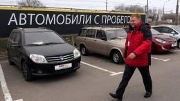Продажи автомобилей вРоссии резко выросли поитогам марта