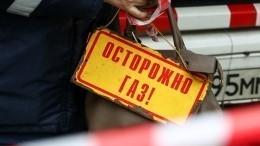 Два человека погибли врезультате взрыва газа вжилом доме вНижегородской области