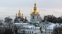 Настоятель Киево-Печерской лавры рассказал овспышке коронавируса вмонастыре
