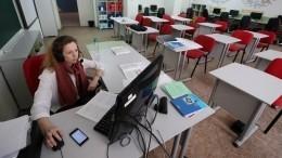 Минпросвещения допускает досрочное завершение учебного года вшколах