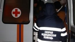 Появилась информация опострадавших при взрыве вбизнес-центре вМоскве