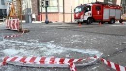Очевидцы сняли навидео последствия взрыва вбизнес-центре вМоскве