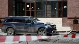 Названа причина взрыва вбизнес-центре вМоскве