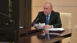 Путин провел совещание сруководителями холдингов изаводов ОПК