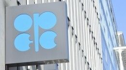 Страны ОПЕК+ договорились сократить добычу нефти на23%