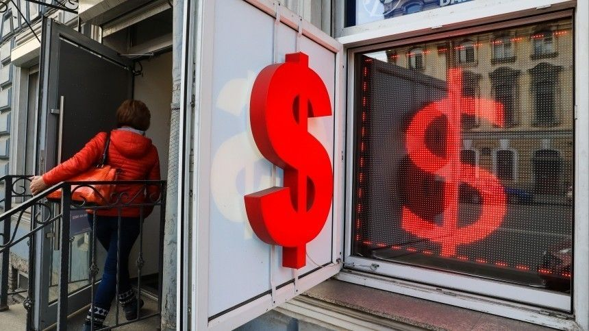 Курс доллара наторгах снизился до73,7 рубля, евро— 80,7