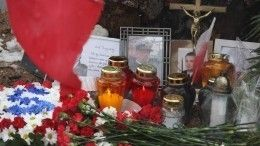 Память погибших при крушении польского Ту-154М почтили вВаршаве иСмоленске