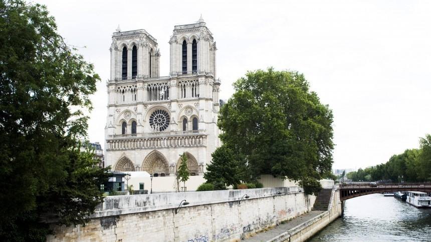 Всоборе Парижской Богоматери провели торжественную службу