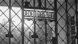 Мероприятия вчесть 75-летия освобождения Бухенвальда проведут онлайн из-за коронавируса