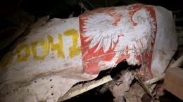 Траурные мероприятия прошли наместе крушения самолета президента Польши Леха Качиньского