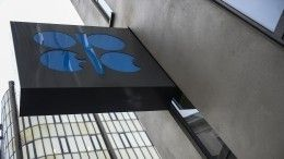 Страны ОПЕК+ вновь пытаются договориться осокращении нефтедобычи