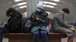 Большинство россиян отказались отличных встреч из-за коронавируса— опрос