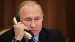 Путин иТрамп обсудили потелефону ситуацию наглобальном рынке нефти