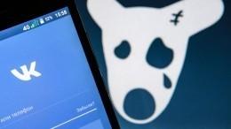 «ВКонтакте» усилит меры безопасности нафоне большого количества фейков оCOVID-19