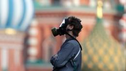 С13апреля вМоскве вводится пропускной режим. Что это значит игде получить пропуск