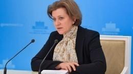 Только три процента россиян обладают иммунитетом кновому коронавирусу— Попова