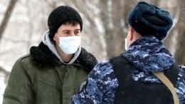 Росгвардия увеличила число нарядов вМоскве для ловли нарушителей самоизоляции