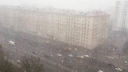 Погода удивила москвичей апрельским снегопадом