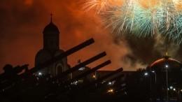ВМоскве дадут салют вчесть 75-летия освобождения Вены