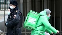 Более 20 москвичей оштрафовали занарушение карантина