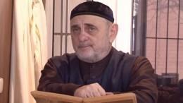 Муфтий Ингушетии скончался откоронавируса