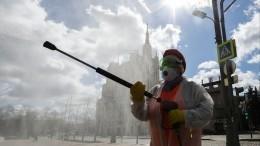 Видео дезинфекции улиц Москвы нафоне борьбы скоронавирусом
