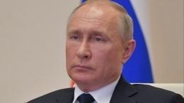 Путин утвердил 40 членов нового состава Общественной палаты