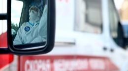 Коронавирус заподозрен у86 человек вдоме-интернате наСмоленщине