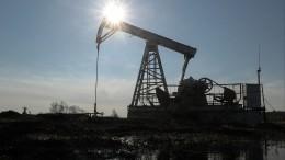 Страны ОПЕК+ договорились сократить добычу нефти на9,7 миллиона баррелей всутки