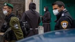 Российских граждан вывезут изИзраиля 20апреля