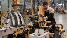 Крупнейшие автопроизводители России возобновляют сборку машин