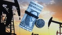 Участники ОПЕК+ подписали историческое соглашение понефти: как это было