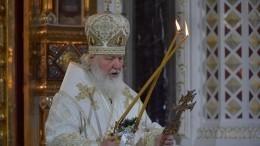 Патриарх Московский ивсея Руси Кирилл обратился кверующим россиянам