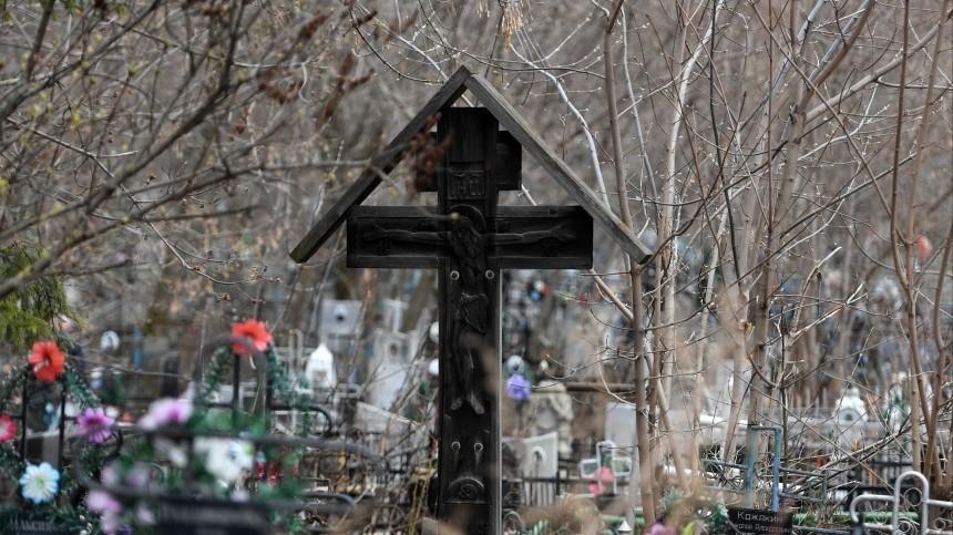 Гроб спокойницей тайно закопали наподмосковном кладбище