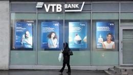 ВТБ предоставил кредитные каникулы для 40 тысяч клиентов