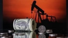 Сокращение добычи нефти: что сделка ОПЕК+ значит для России иостальных стран