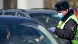 Столичным полицейским выдали памятки поработе снарушителями самоизоляции
