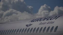 «Аэрофлот» вовторой раз сократил количество внутренних рейсов